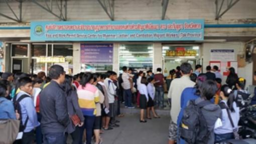 Một Trung tâm đăng ký lao động cho người nước ngoài tại tỉnh Tak, Thái Lan