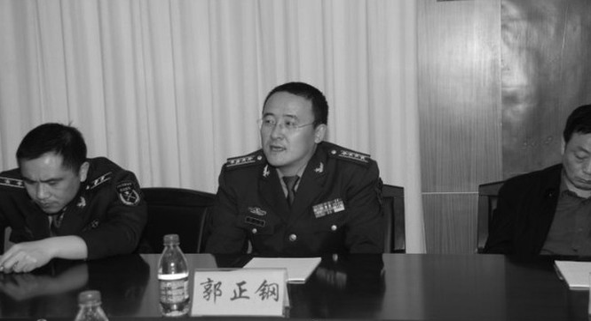 Tướng Quách Chính Cương, con trai cựu phó chủ tịch Quân ủy trung ương Quách Bá Hùng
