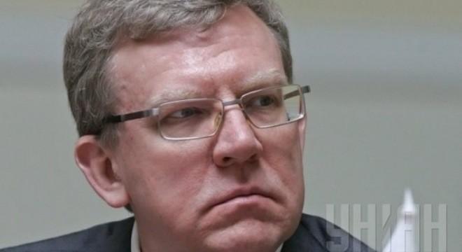 Cựu bộ trưởng tài chính Nga Alexei Kudrin
