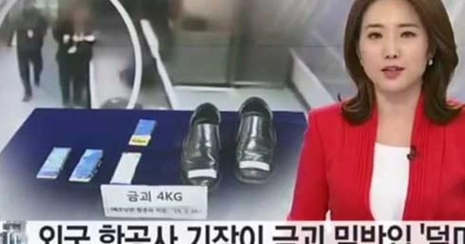 Cơ trưởng, tiếp viên bị tạm giữ ở Hàn Quốc, Vietnam Airlines nói gì?
