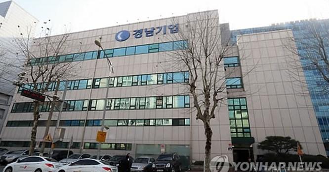 Trụ sở của Keangnam Enterprises