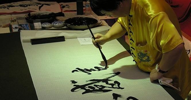 Nghệ thuật thư pháp ở Trung Quốc hiện đang biến tướng thành một công cụ tham nhũng. Ảnh nguồn mixtourist