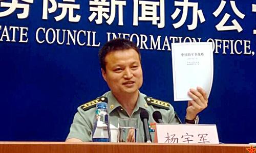 Dương Vũ Quân, phát ngôn viên Bộ Quốc phòng Trung Quốc công bố sách trắng quốc phòng 2015. Ảnh: 81