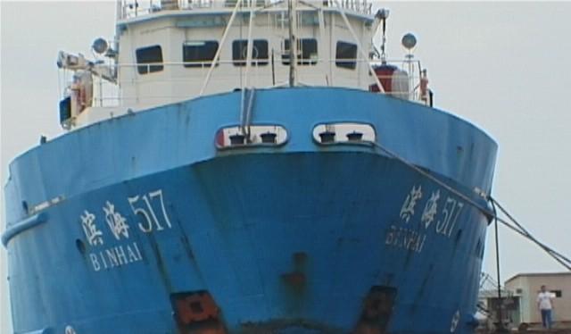 Tàu thăm dò dầu khí 517 của Trung Quốc vào gần bờ biển Bình Thuận