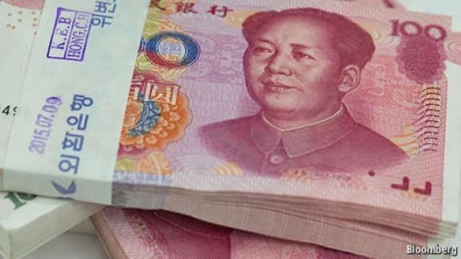 Nhân dân tệ có đủ tiêu chí để vào rổ tiền của IMF?