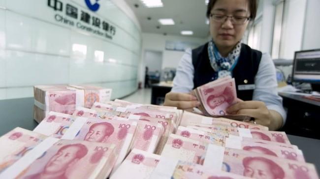 Trung Quốc điều chỉnh tỷ giá đồng NDT lần thứ 4: Tăng giá sau 3 lần giảm
