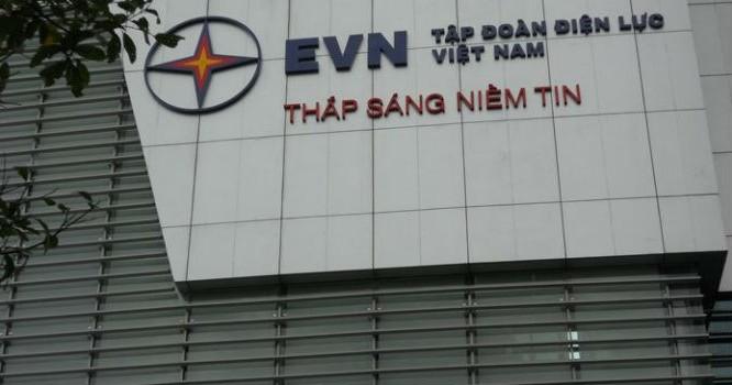 Lỗ chỏng gọng nhưng EVN vẫn được đề nghị nhận danh hiệu Anh hùng Lao động