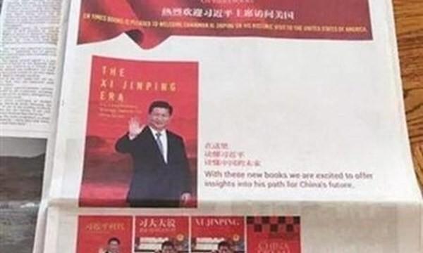 Với việc đăng quảng cáo trên New York Times, trong bảng xếp hạng sách bán trên trang Amazon, quyển sách viết về Tập Cận Bình đã nhảy từ vị trí thứ 1.2 triệu lên vị trí thứ 60.000, với 100 đến 300 quyển được bán ra mỗi ngày.