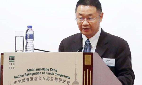 """Việc """"đả"""" Phó chủ tịch Ủy ban Điều tiết chứng khoán Trung Quốc CSRC Trương Dục Quân đã phát đi tín hiệu rằng chiến dịch chống tham nhũng đang tập trung đánh vào lĩnh vực tài chính"""