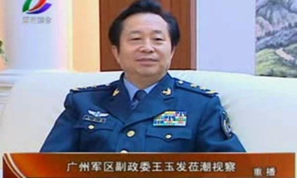 Chân dung tướng Vương Ngọc Phát