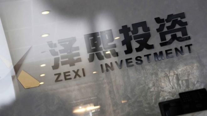 """Chân dung """"anh cả của các quỹ đầu cơ"""" Trung Quốc vừa bị bắt"""