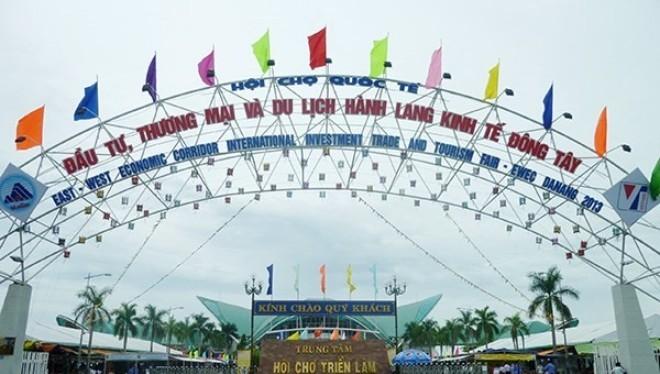Đà Nẵng sẽ không xây dựng Trung tâm Hội nghị quốc tế tại Trung tâm Hội chợ - Triển lãm Đà Nẵng (gần Công viên Thanh Niên) để phục vụ hội nghị thượng đỉnh APEC 2017 như dự kiến ban đầu (Ảnh: HC)