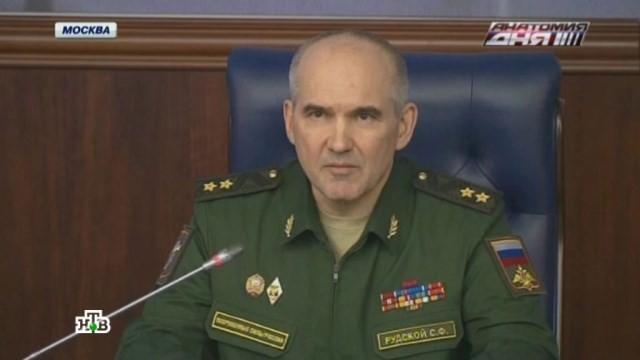 Tướng Sergei Rudskoy, Cục trưởng Cục tác chiến Bộ Tổng tham mưu.