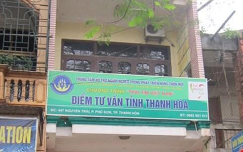 Một điểm tư vấn tại TP Thanh Hóa vẫn đang treo biển. Ảnh chụp chiều 5/12