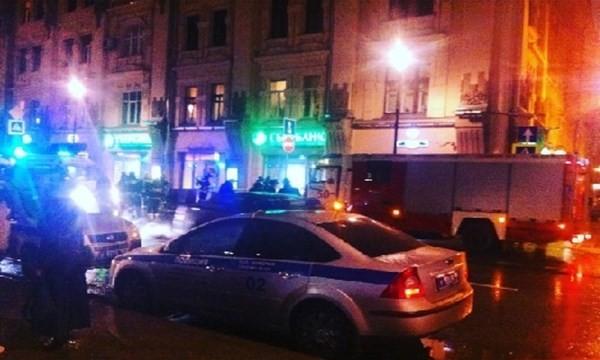 Nổ bom giữa trung tâm Moscow, 4 người bị thương