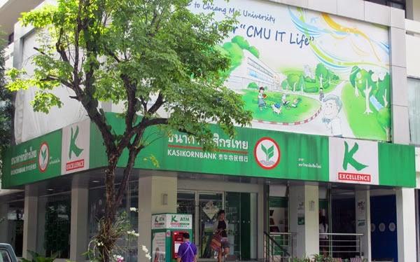 Số lượng ngân hàng nước ngoài gia nhập thị trường Việt Nam sẽ tăng mạnh thời gian tới