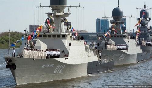 Hạm đội Caspian của Hải quân Nga.