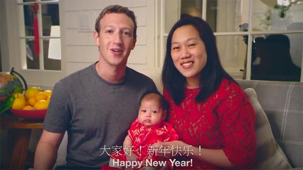 Vợ chồng ông chủ Facebook chúc mừng năm mới Bính Thân