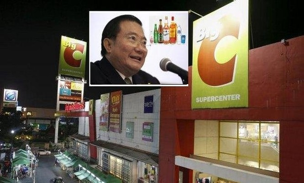 Tập đoàn TCC của đại gia Thái Lan Charoen Sirivadhanabhakdi đã mua số cổ phần trị giá 3,5 tỉ USD tại Big C từ tay Tập đoàn Casino (Pháp).