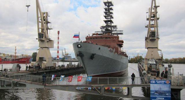 Video tàu cảnh báo tên lửa Mỹ thế hệ mới của Hải quân Nga