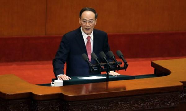 Vương Kỳ Sơn, Bí thư Ủy ban kiểm tra - kỷ luật trung ương Trung Quốc