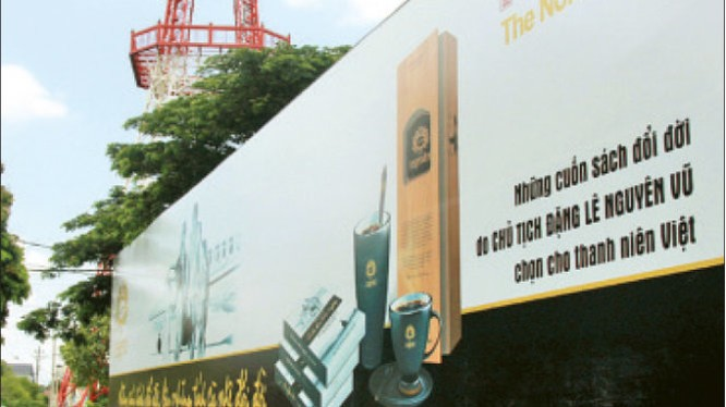 """Chữ nghĩa gây hiểu lầm, Đắk Lắk từng thu hồi bảng hiệu cà phê """"chủ tịch Vũ""""- Ảnh: Trung Tân"""