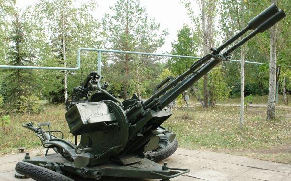 Tổ hợp phòng không ZU-23-2
