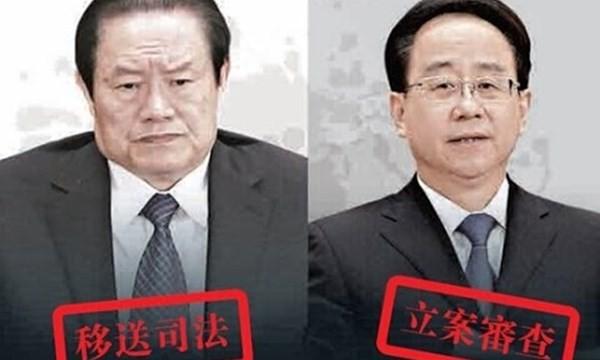 """Với việc phạm hai """"đại kỵ chính trị"""", Lệnh Kế Hoạch (bên phải) sẽ bị xử nặng hơn Chu Vĩnh Khang"""