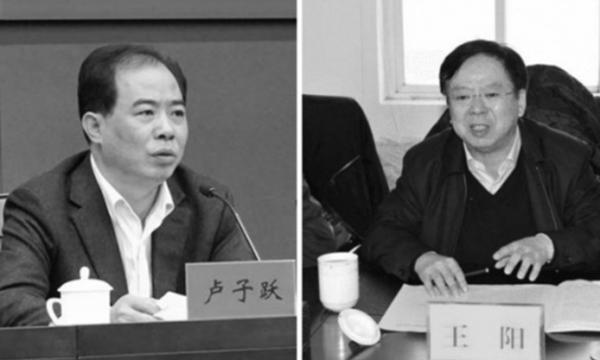 """Kỳ họp quốc hội Trung Quốc bế mạc chưa lâu, CCDI đã tiến hành bắt hai """"hổ lớn"""""""