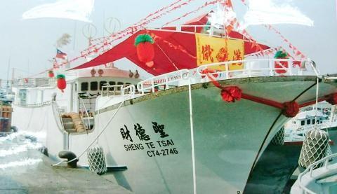 Tàu Sheng Te Tsai. Ảnh: CNA