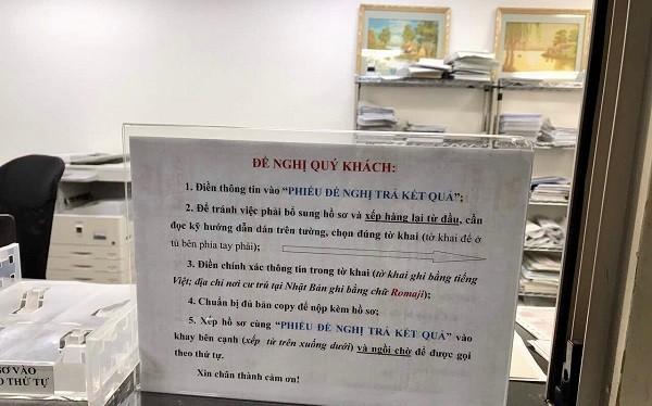 Hình tại thông cáo của Đại sứ quán Việt Nam tại Nhật Bản