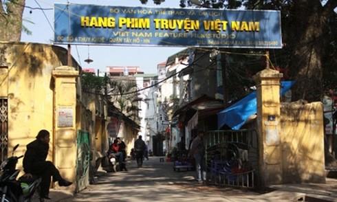 Trụ sở chính của Hãng phim truyện Việt Nam ở phố Thuỵ Khuê, Tây Hồ, Hà Nội. Ảnh: Vnexpress