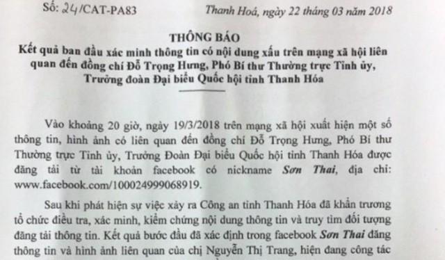 Ảnh: Công an tỉnh Thanh Hóa