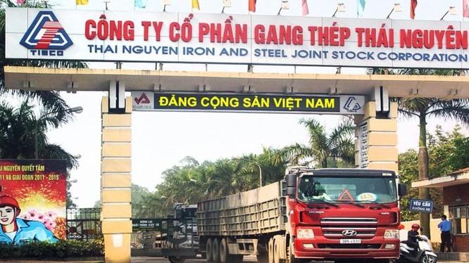 Thanh tra Chính phủ vừa kết luận nhiều sai phạm tại dự án cải tạo mở rộng sản xuất giai đoạn 2 nhà máy Gang thép Thái Nguyên/ Ảnh: tisco.com.vn