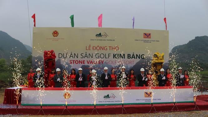 Công ty CP Golf Trường An cũng đã triển khai dự án sân golf 36 lỗ tại huyện Kim Bảng, Hà Nam.