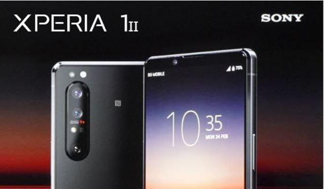 Sony vừa cho ra mắt 2 mẫu điện thoại mới trong một sự kiện trực tuyến được tổ chức ngày hôm qua (Ảnh: Engadget)