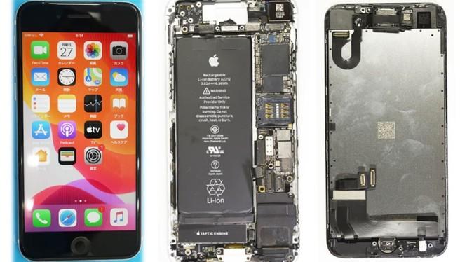 iPhone SE 2020 được Apple cho ra mắt vào tháng trước (Ảnh: Nikkei)