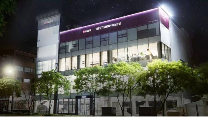 Cửa hàng Best Shop của LG (Ảnh: Tech Spot)