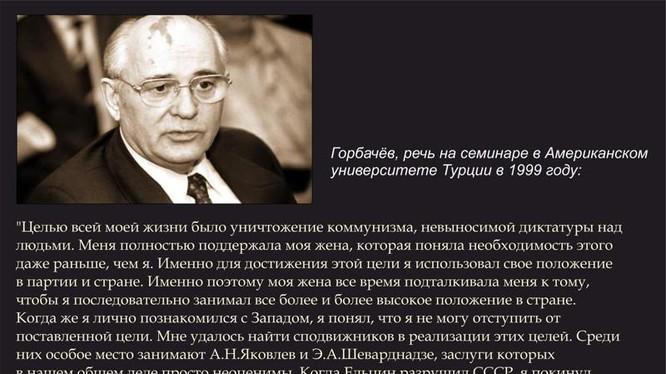 """M.Gorbachev phát biểu tại Đại học Mỹ ở Thổ Nhĩ Kỳ: """"Mục đích của cả đời tôi là tiêu diệt chủ nghĩa cộng sản"""" (Ảnh fishki.net)"""