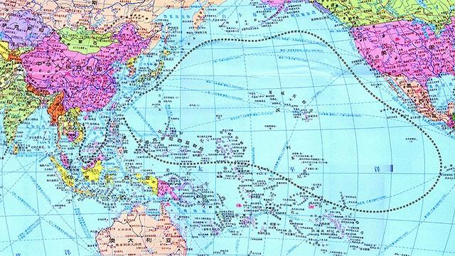 Trung Quốc từng tung bản đồ chiếm trọn Thái Bình Dương?