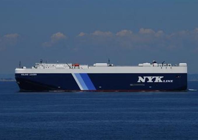 Phản ứng nhanh với Trung Quốc, Nhật sắm tàu tiếp liệu cỡ lớn