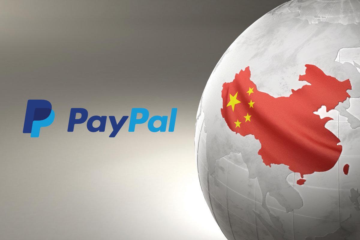 PayPal muốn tiến vào thị trường Trung Quốc. Ảnh: eseller365