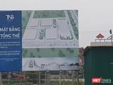 Thông tin về dự án Thiên Lộc Complex