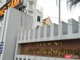 Trung tâm Kiểm soát bệnh tật thành phố Hà Nội (CDC Hà Nội) - Ảnh: Anh Lê