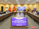 """Toàn cảnh lễ phát động Chương trình bình chọn, trao tặng giải thưởng """"Chuyển đổi số Việt Nam - Vietnam Digital Awards"""" năm 2021"""