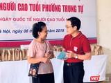 Người cao tuổi xin được GS.TS. Tạ Thành Văn – Hiệu trưởng Trường Đại học Y Hà Nội - trực tiếp tư vấn