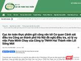 Cục An toàn thực phẩm đề nghị Cơ quan Cảnh sát điều tra Công an TP. Hà Nội điều tra, xử lý vụ pate Minh Chay có độc tố (Ảnh: Minh Thúy - nguồn VFA)