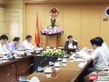 Bộ Y tế họp bàn chuẩn bị thông tuyến BHYT vào đầu năm 2021 (Ảnh: Minh Thuý)