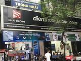 Nhật Cường đang sở hữu hàng loạt các cửa hàng kinh doanh điện thoại di động trên địa bàn TP Hà Nội.
