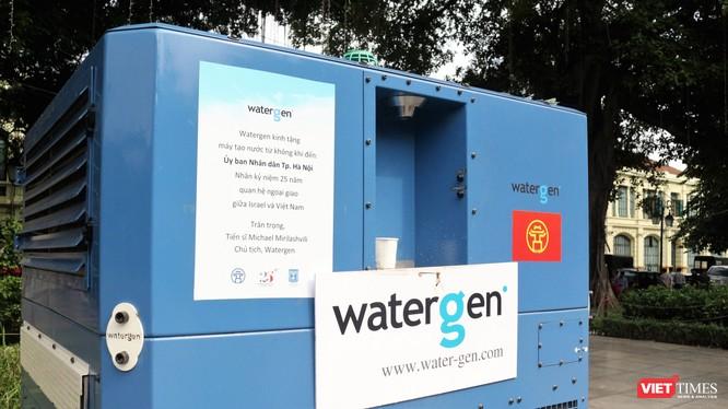 Máy lọc không khí thành nước của công ty Watergen.